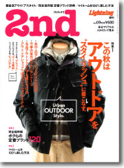 2nd(セカンド)11月号増刊